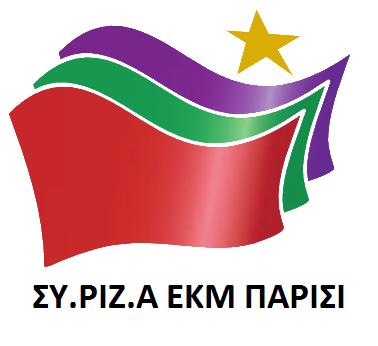 copy-syriza_logo.png