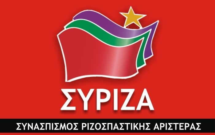 http://syrizaparis.files.wordpress.com/2014/03/syriza.jpg