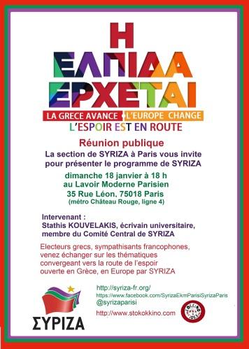 Poster SYRIZA Paris 180115