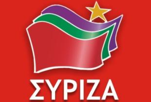 syriza_logo
